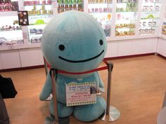 Cute and whimsical things you see when you just go window shopping in Tokyo...like this large plush of Nohohon-kun...I dare ya to restrain yourself from hugging him...