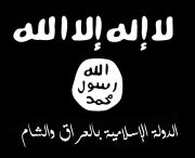 Bibliography on the History and Evolution of the Islamic State of Iraq and al-Sham