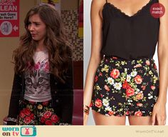 Riley's floral shorts on Girl Meets World.  Outfit Details: http://wornontv.net/36814/ #GirlMeetsWorld