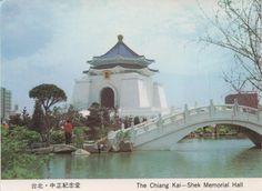 Used Postcard, Chiang Kai - Shek Memorial Hall, Zhongzheng District, Taipei, Taiwan. good shape, 1986 by VintageNEJunk on Etsy