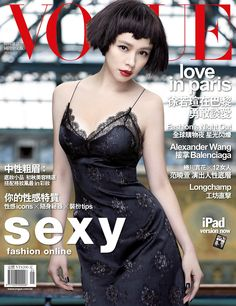 #徐若瑄 #VivianHsu #Vogue #Taiwan (September 2013)