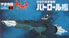 Star Blazers / Space Cruiser Yamato Models 11-15