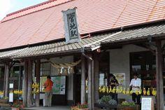 8月3日 宮地駅