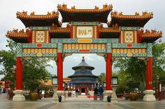 """""""China Pavillion"""" went to see a cool acrobatic show inside here.  The girls juggled drums and a table... for real."""