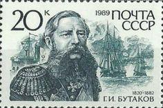 Stamp: Gregory Butakov (1820-1882) (Soviet Union, USSR) (Russian Admirals.) Mi:SU 6040