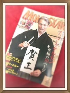 Mads Mikkelsen on the cover of the Japanese magazine MOVIE STAR released on 21 Dec, 2017 TODAY!!!!!!!!