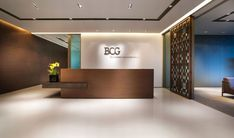 Boston-Consulting-Group-office-by-M-Moser-Associates-Shanghai-18.jpg (720×424)