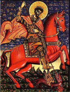 επιφανή-θεότητα: «Ισραηλίτης Negro Αγίου Θεοδώρου του Στρατηλάτη / Θεόδωρος…