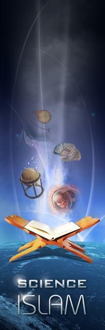 science islam logo
