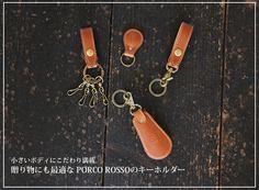 キーホルダー/キーケース レザー キーホルダー/キーケース 革 ポルコロッソ本店:革鞄などの通販サイト