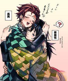 うすろ (@usnr32) さんの漫画 | 3作目 | ツイコミ(仮) Demon Slayer, Slayer Anime, Anime Angel, Anime Demon, Animes Wallpapers, Cute Wallpapers, Persona 5 Joker, Demon Hunter, Anime Couples Manga