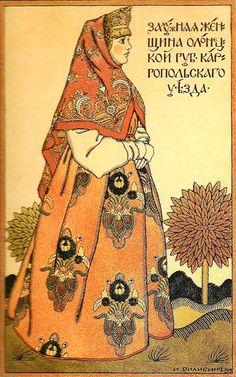 "Иван Билибин ""Замужняя женщина Олонецкой губернии Каргопольского уезда"", 1900 ~ Ivan Bilibin ""Married Woman From Olonetskaya Guberniya, Kargopolskii Uezd"", 1900"