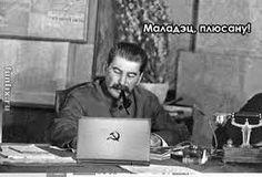 Армия и гсм. Служба в армии. Военные рассказы: Военные анекдоты про Сталина