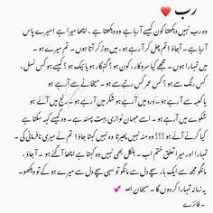 Urdu Quotes Islamic, Sufi Quotes, Islamic Inspirational Quotes, Religious Quotes, Wisdom Quotes, Qoutes, True Feelings Quotes, Poetry Feelings, Good Life Quotes