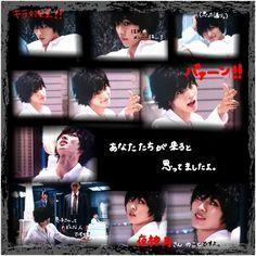 "L, ""BAAAAAAAANG!!!"", Ep.2, 07/12/'15   [Trailer, Ep.3] https://www.youtube.com/watch?v=_438pfBQvK8 Kento Yamazaki, Masataka Kubota, Mio Yuki, Hinako Sano. J drama series ""Death Note"". [Ep. w/Eng. sub] http://www.dramanice.tv/drama/death-note-japanese-drama--detail"