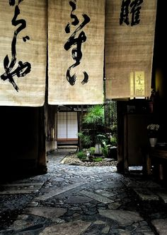 Ryokan entrance in Kyoto