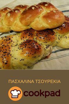 Greek Sweets, Greek Desserts, Greek Recipes, Greek Cookies, My Cookbook, Easter Recipes, Food Videos, Bakery, Deserts
