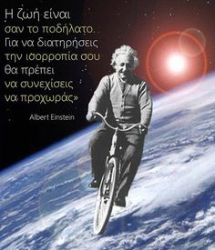 Einstein, Greek Quotes, Wise Words, Life Is Good, Psychology, Coaching, Sayings, Funny, Fictional Characters