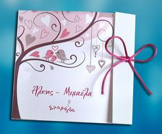 Wedding, Valentines Day Weddings, Hochzeit, Weddings, Marriage, Casamento, Wedding Ceremonies