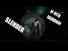 Slender the long night №3 Новые враги + локация