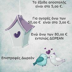 FLY - Αρχική - by Dora