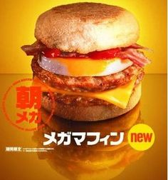 McDonald's Mega McMuffin The Mega McMuffin consists of two breakfast sausage patties, cheese, egg, bacon, and ketchup all between a classic McDonald's English Muffin.