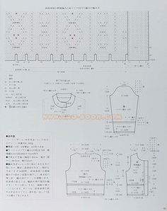 giftjap.info - Интернет-магазин | Japanese book and magazine handicrafts - MRS STYLE BOOK 11-2006