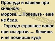 Hr Humor, Sarcasm Humor, Russian Jokes, Funny Phrases, Clever Quotes, L Love You, My Mood, Just For Laughs, Feel Good