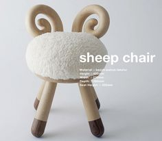 Kamina & C Bambi/Sheep Stools (NOTCOT)