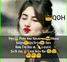 Hahahahah ... So true :) patani allah jaanta hai kya karte hai ;)