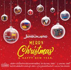 🔈 ประกาศ !!!  🎄 เจนบรรเจิดแจ้งปิดทำการช่วงเทศกาลปีใหม่ 🎄 ตั้งแต่วันที่ 29 ธันวาคม 2560 - 2 มกราคม 2561  ***สินค้าที่ท่านสั่งซื้อระหว่างวันที่ระบุไว้ บริษัทฯ จะจัดส่งให้ ตั้งแต่วันที่ 3 มกราคม 2561 เป็นต้นไปค่ะ***  #jenbunjerd #jenbunjerdstore #เจนบรรเจิด