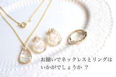 受注制作♡人魚姫のピアス♡   ハンドメイド、手作り作品の通販 minne(ミンネ)