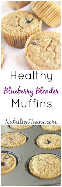 Lightened Up Blueberry Blender Muffins | Great Weight Loss Treat | Only 115 Calories | Healthy, made with oats, bananas and @egglandsbest   .client | For MORE RECIPES, fitness & nutrition tips please SIGN UP for our FREE NEWSLETTER www.NutritionTwins.com