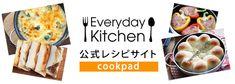 キッチン・フード│ アンジェ web shop(本店)