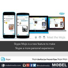 Skype Mojis is a new feature to make #Skype a more personal experience