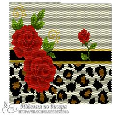ИЗДЕЛИЯ ИЗ БИСЕРА Beaded Embroidery, Cross Stitch Embroidery, Cross Stitch Patterns, Cross Stitch Rose, Cross Stitch Flowers, Bead Crochet Patterns, Beading Patterns, Japanese Patchwork, Beaded Banners