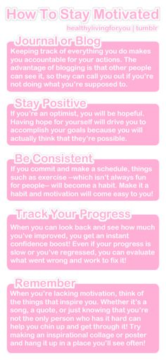How to stay motivated when working out