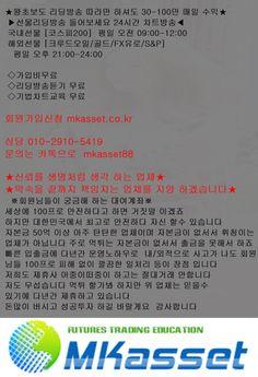무료교육 무료방송듣기 월1천만원 수익