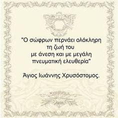 Cyprus, Christianity, Books, Livros, Libros, Livres, Book, Book Illustrations, Christians