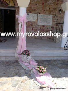 myrovolos : βάπτιση άγιος Φανούριος Καρελλάς Κορωπί 2, θεμα πεταλουδα Prom Dresses, Formal Dresses, Christening, Anastasia, Bloom, Events, Decor, Weddings, Dresses For Formal