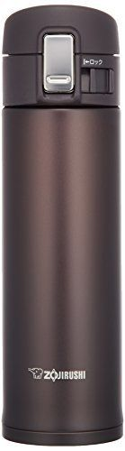 Zojirushi Stainless Steel Travel Mug, 16-Ounce/0.48-Liter, Dark Cocoa, http://www.amazon.com/dp/B00B1KVCEQ/ref=cm_sw_r_pi_awdm_x_5ddhybFSZ2ZFK