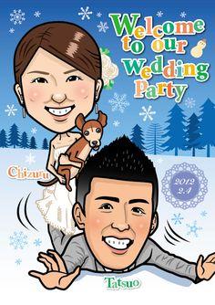 ウェルカムボード 似顔絵 http://wedding.mypic.jp/data/302