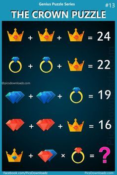 """Tough and Hard Genius Math logic Puzzle problem! 90% of people will fail to answer this difficult logical brain teaser math puzzle. """"The Crown Puzzle"""" Most interesting and confusing logic puzzle with the correct answer! Can you solve this Crown, Ring and Diamond puzzle"""