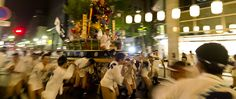 The Oiyama Race: A Rite of Passage for Men in Fukuoka