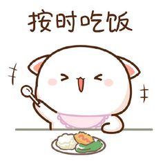 Cute Animal Drawings, Kawaii Drawings, Cute Drawings, Cute Cartoon Images, Cute Images, Chibi Cat, Cute Chibi, Cute Cat Wallpaper, Cute Cat Illustration