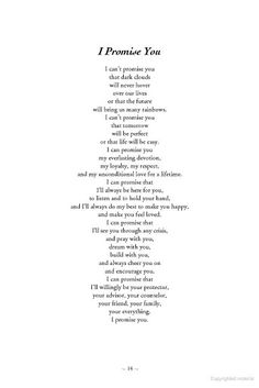 I want to be your rock, the man you can count on for anything. Read from top to bottom then bottom to top.