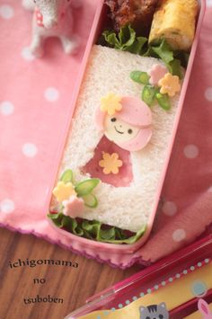 Kyaraben Bento sandwich (site not in english, but has lots of other bento and fun food images)