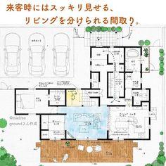 madree(マドリー)さんはInstagramを利用しています:「【 来客時にスッキリ見せる、LDKの空間をわけられる間取り 】 . . これから注文住宅をお考えの方は、madree…」 House Layouts, House Plans, Floor Plans, House Design, Flooring, How To Plan, Home Decor, Instagram, Room