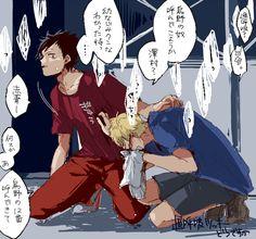 Tsukishima Kei | Kuroo Tetsurou「H Q まと め5」/「豚ロース」の漫画 [pixiv]