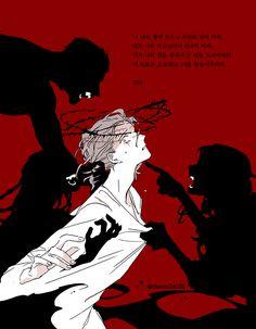 Manga Drawing, Manga Art, Anime Art, Arte Horror, Horror Art, Dark Art Illustrations, Illustration Art, Aesthetic Anime, Aesthetic Art